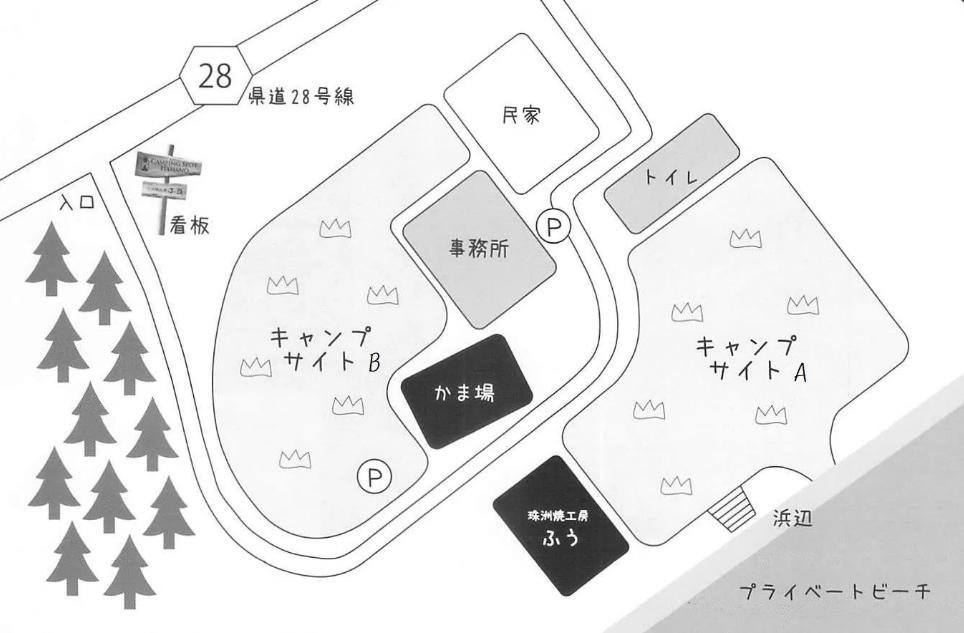f:id:A---chan:20210326115332p:plain