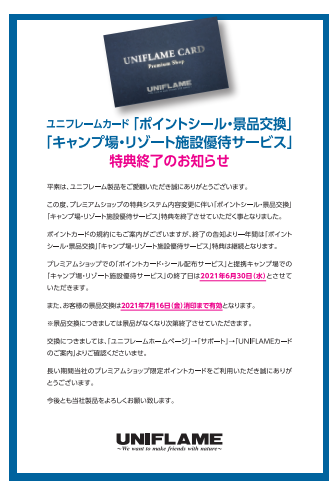 f:id:A---chan:20210404100023p:plain