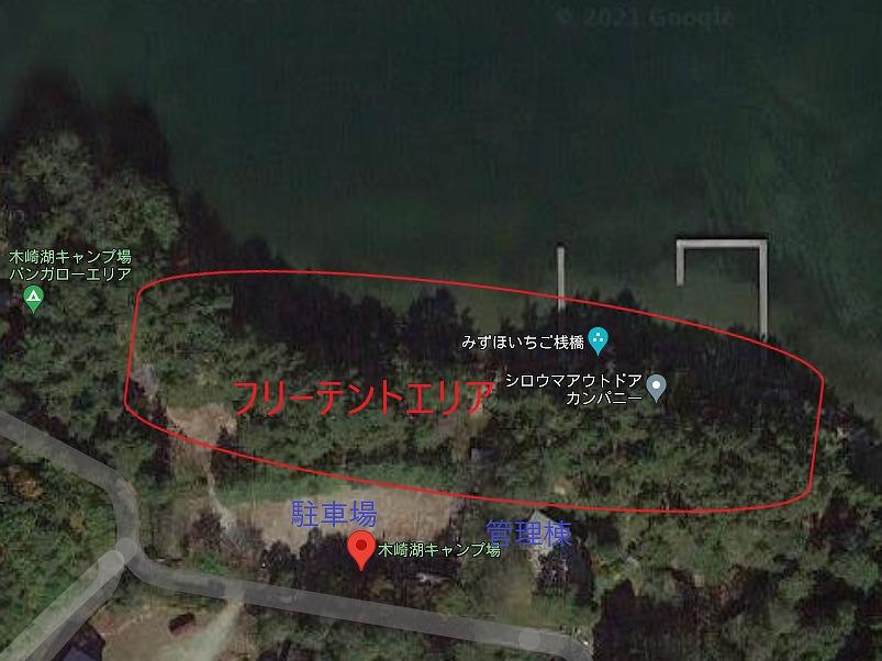 f:id:A---chan:20210623201109j:plain