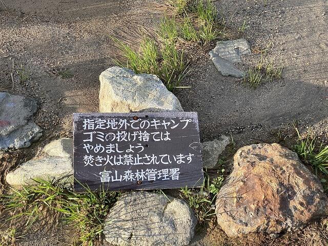 f:id:A---chan:20210715105608j:plain