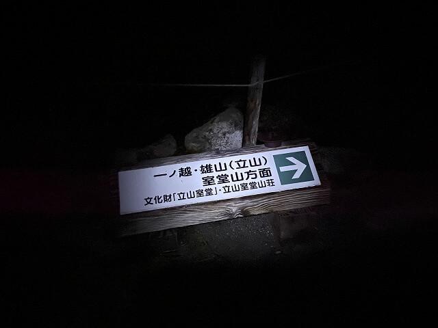f:id:A---chan:20210726071121j:plain
