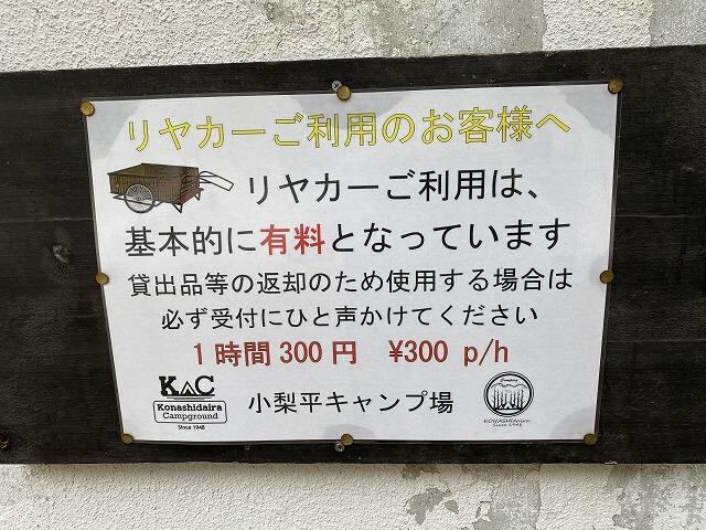 f:id:A---chan:20210826121515j:plain