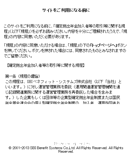 f:id:A-BOUT:20170902084509p:plain