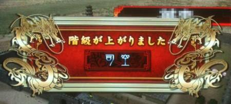 f:id:A-Z:20100210211912j:image