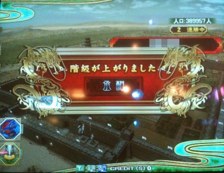 f:id:A-Z:20100828205046j:image