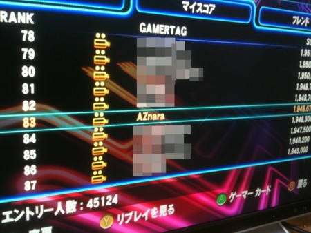 f:id:A-Z:20101203235448j:image