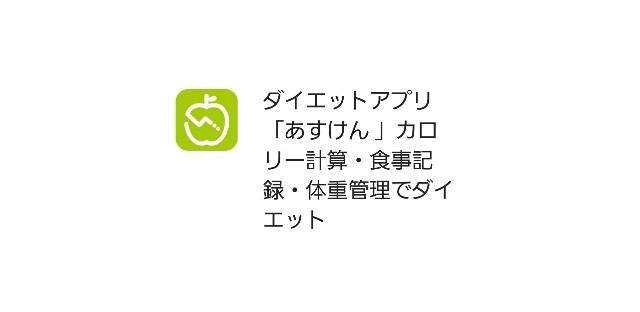 f:id:A-hanoi:20200904084036j:image