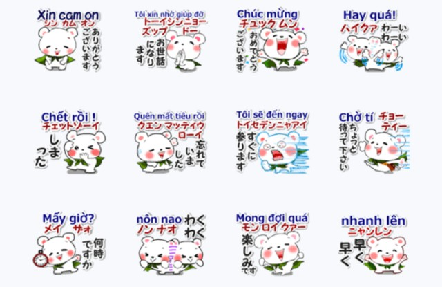 f:id:A-hanoi:20201007133651j:image