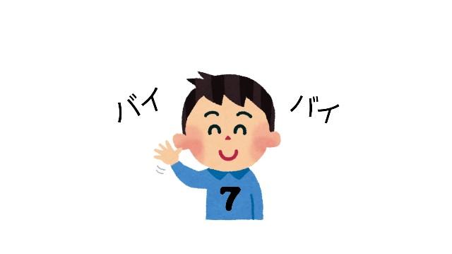 f:id:A-hanoi:20201112142526j:image
