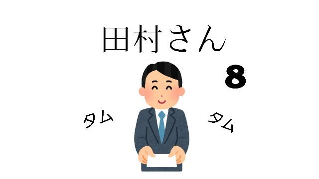 f:id:A-hanoi:20201112142536j:image