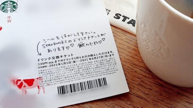 f:id:A-hanoi:20210110190434j:image