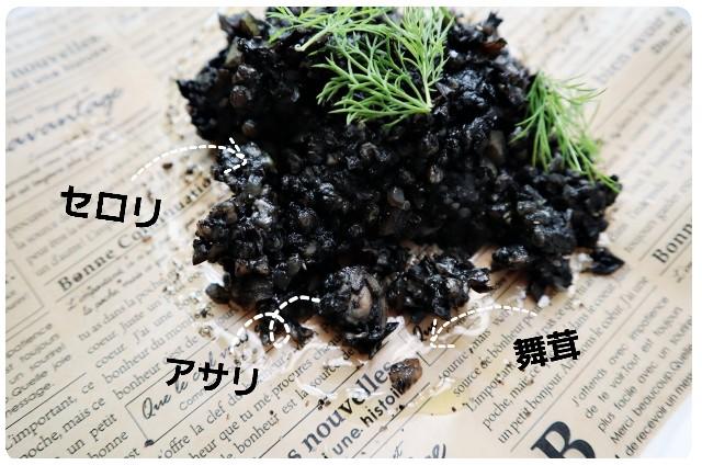 f:id:A-hanoi:20210401185437j:image