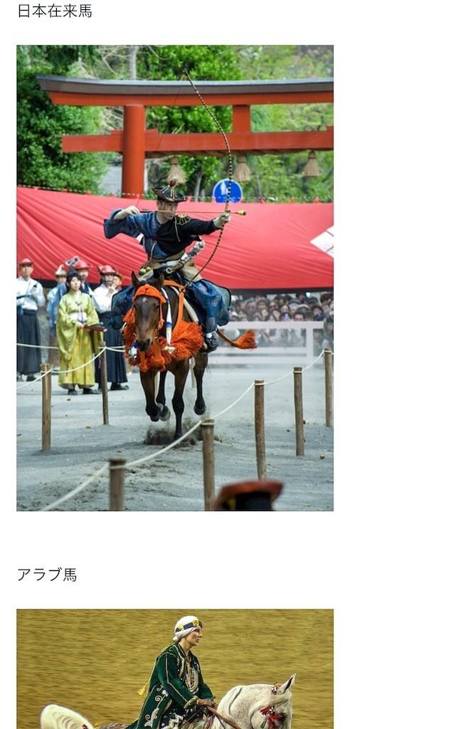 f:id:A-kiyama:20180601024624j:image