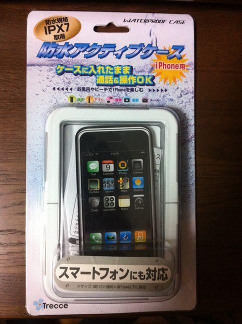 f:id:A-sa:20111208010653j:plain