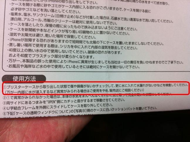 f:id:A-sa:20111208010654j:plain