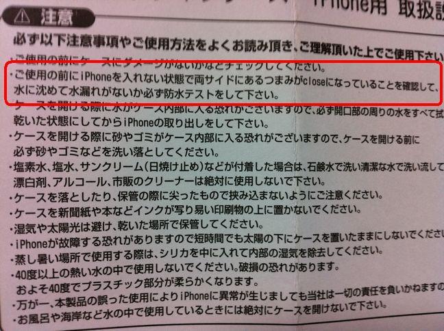 f:id:A-sa:20111208010658j:plain