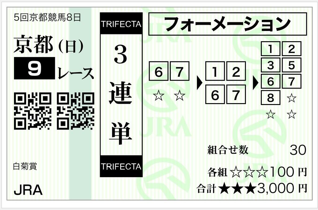 f:id:A-win:20181126144137j:plain