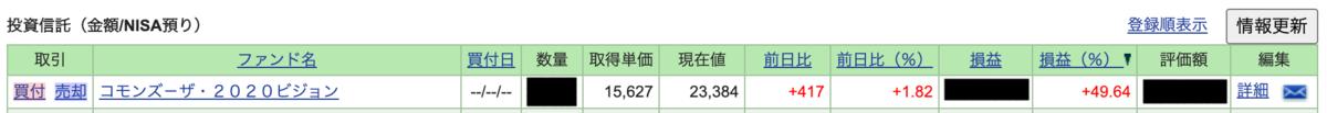 f:id:A-win:20201015111005p:plain