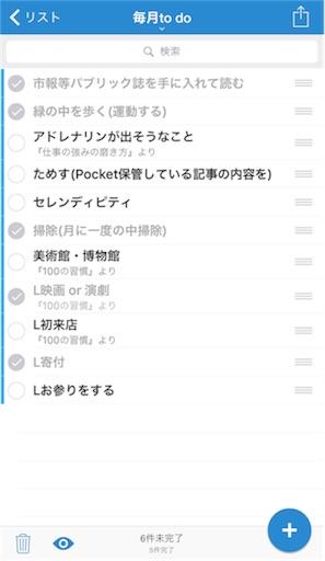 f:id:A-yuu:20160802230356j:image