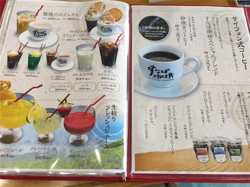 f:id:A-yuu:20170928124653j:image