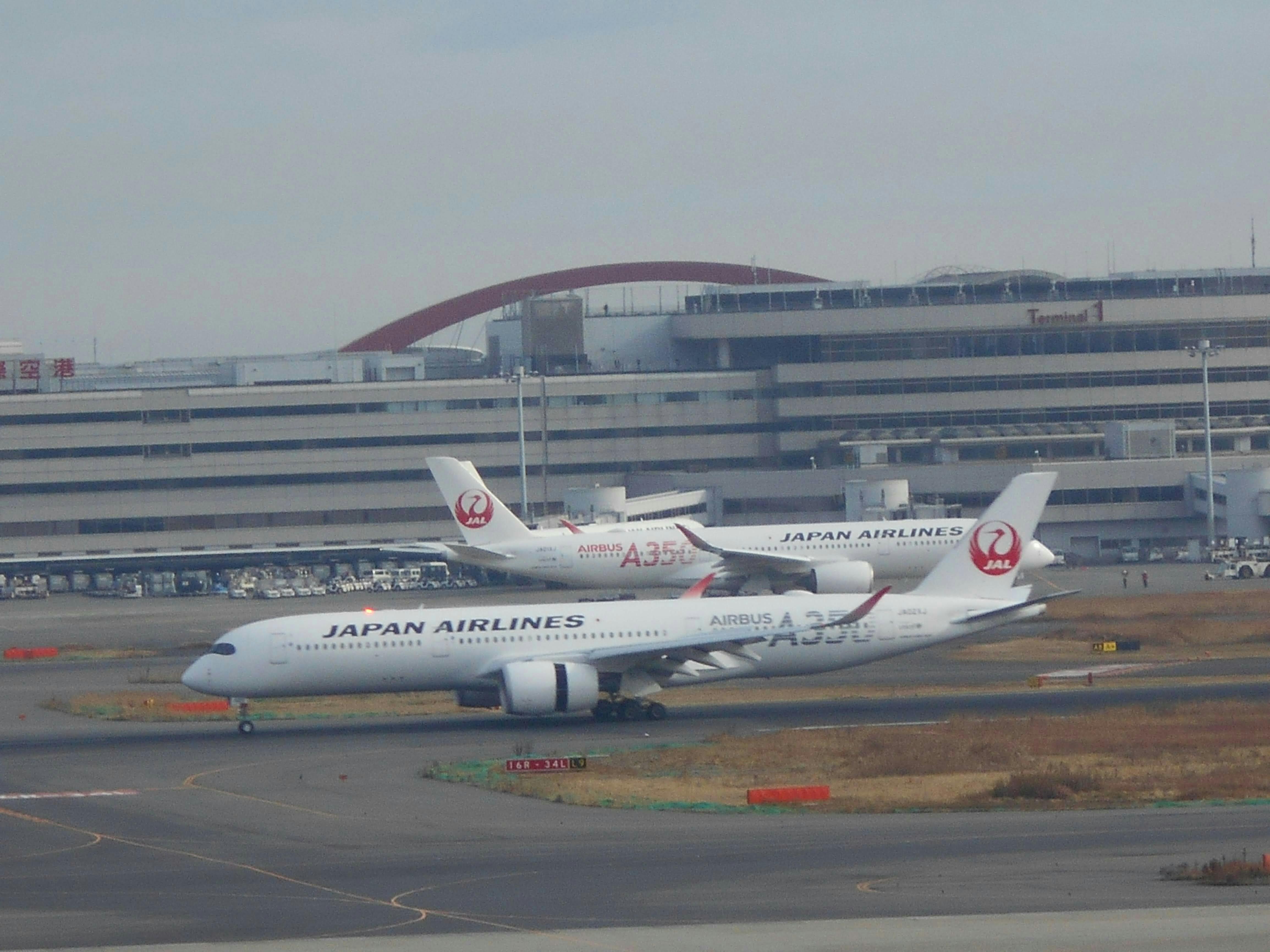 f:id:A350-900:20210109210549j:image