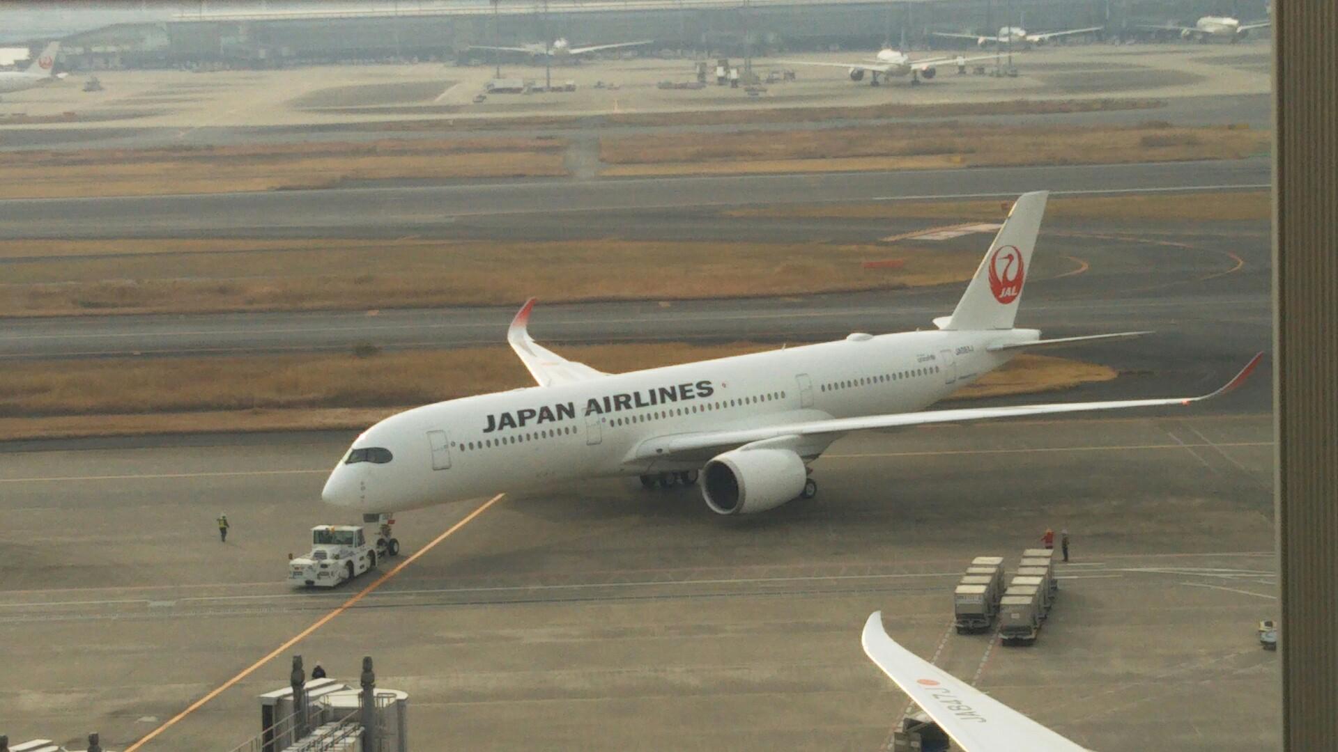 f:id:A350-900:20210109214224j:image