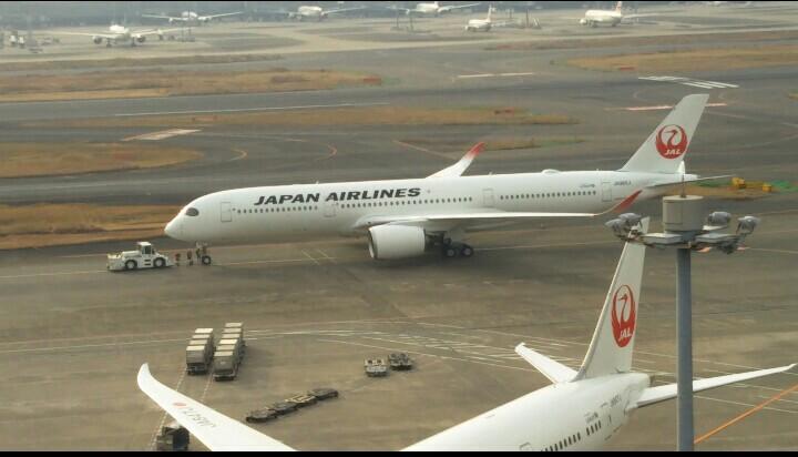 f:id:A350-900:20210109214922j:image