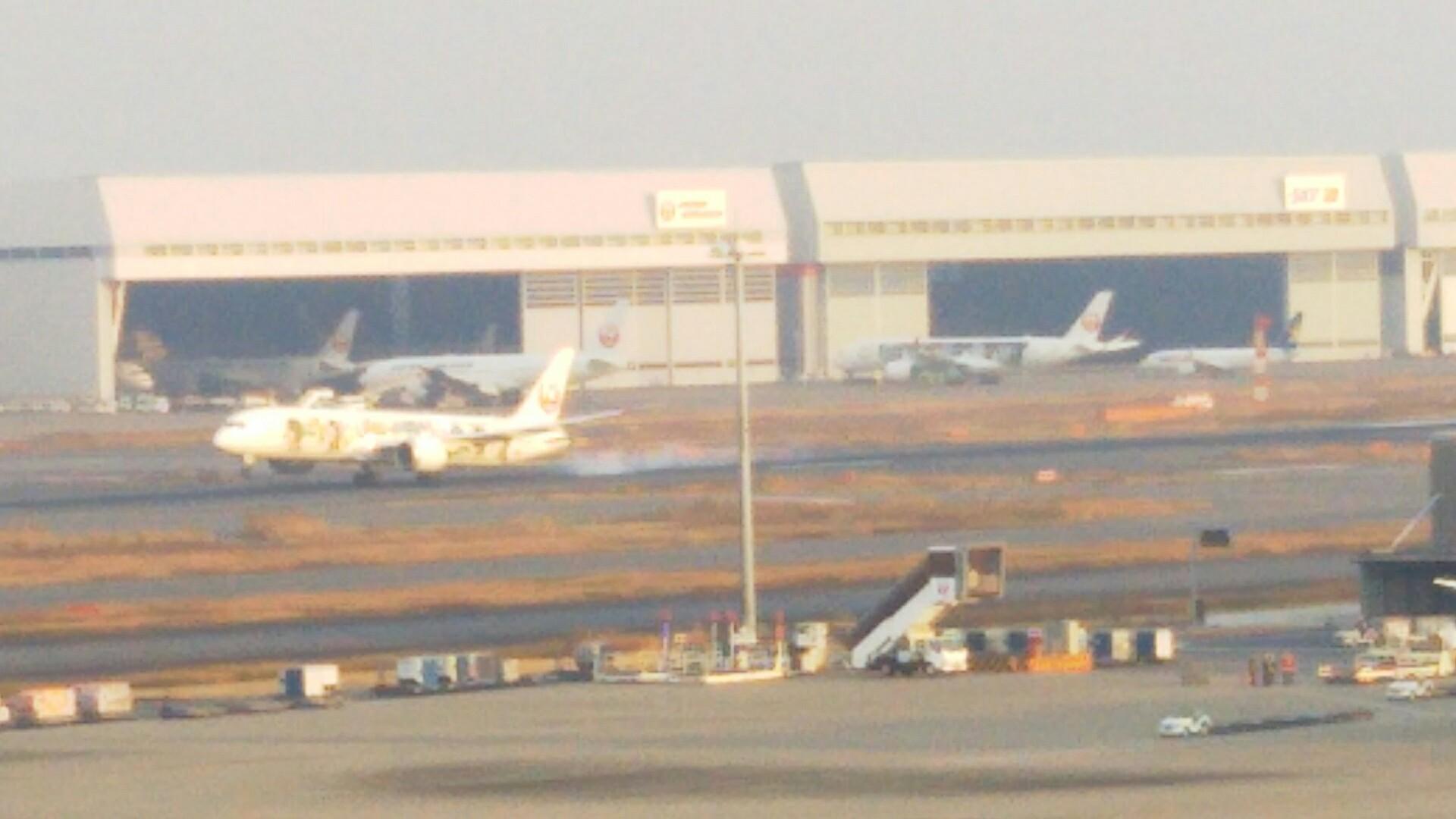 f:id:A350-900:20210109215456j:image