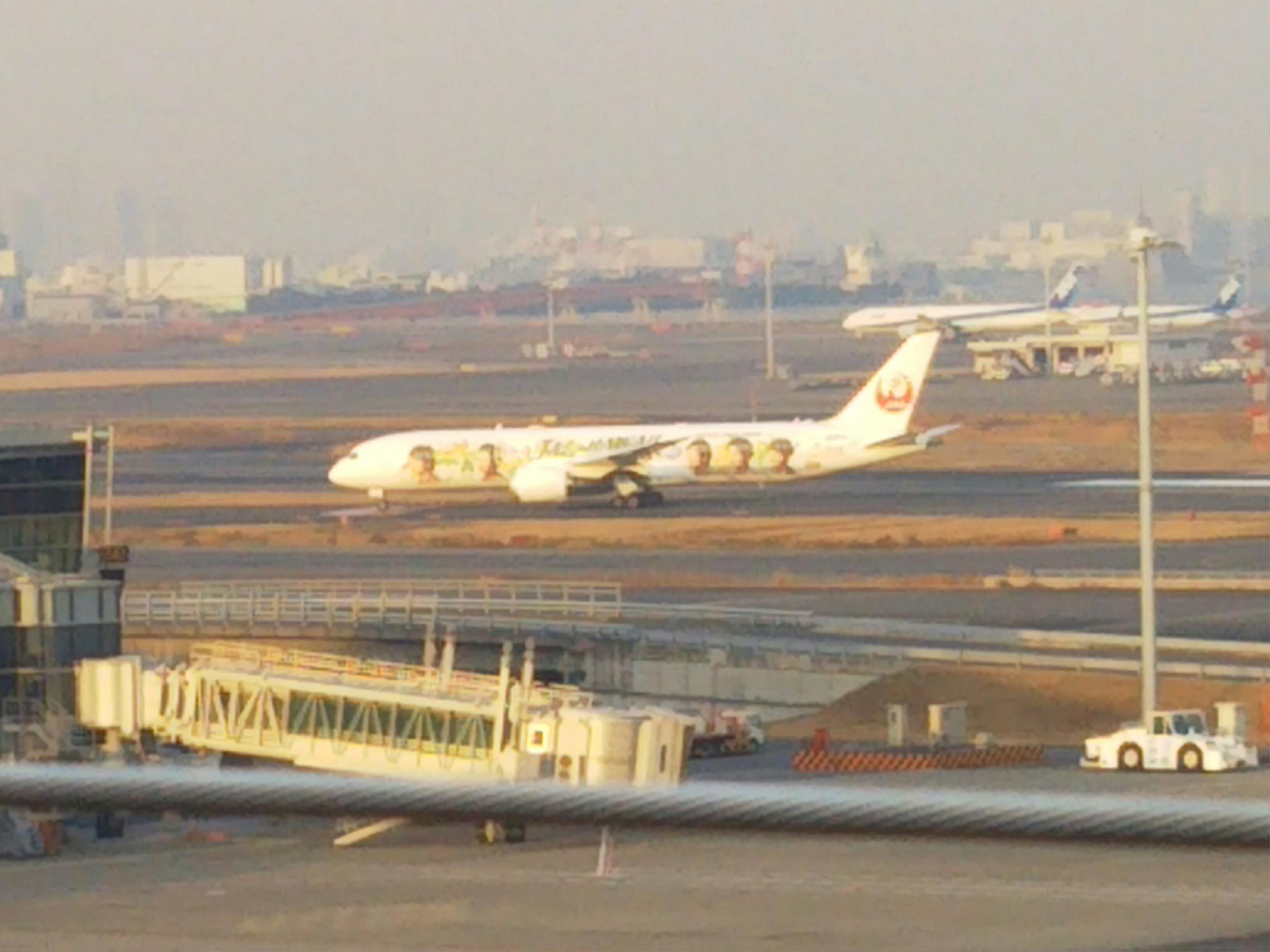 f:id:A350-900:20210109215621j:image
