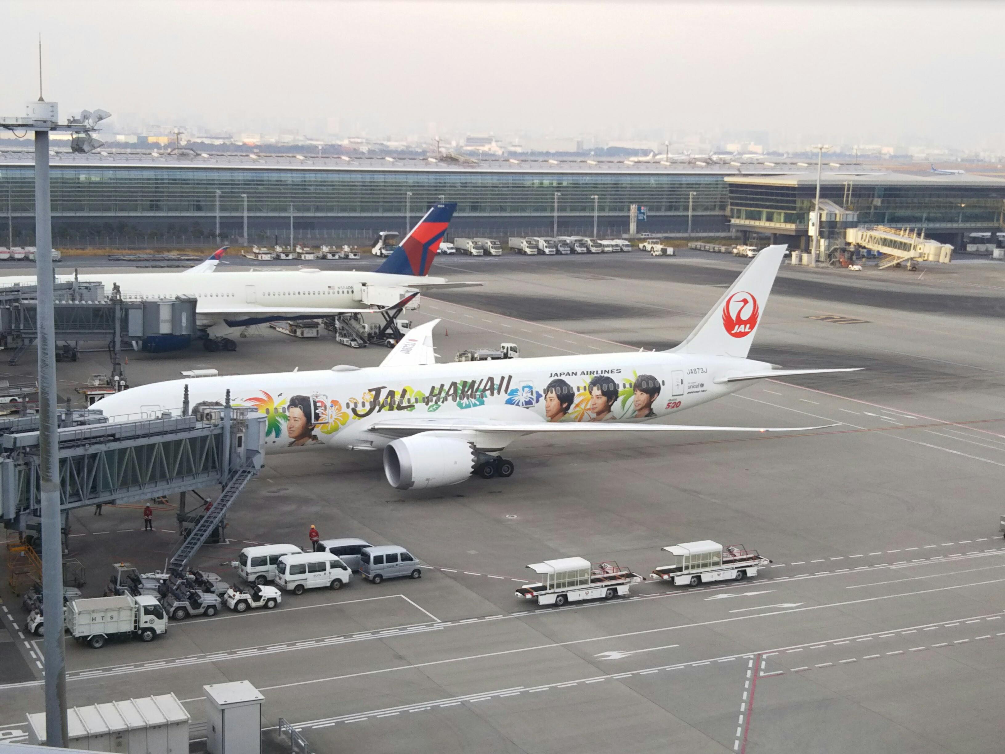 f:id:A350-900:20210110081059j:image