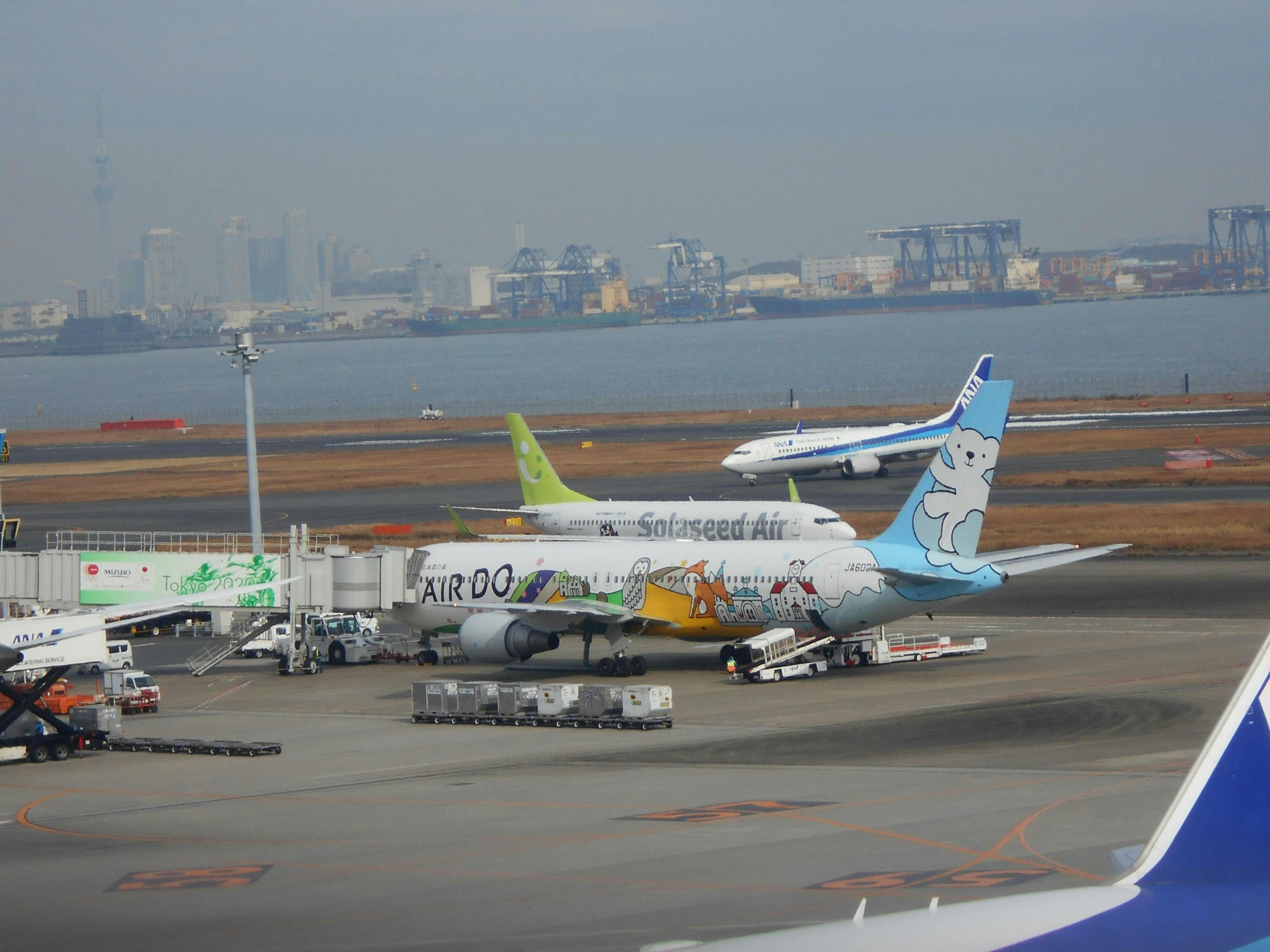 f:id:A350-900:20210110211154j:image