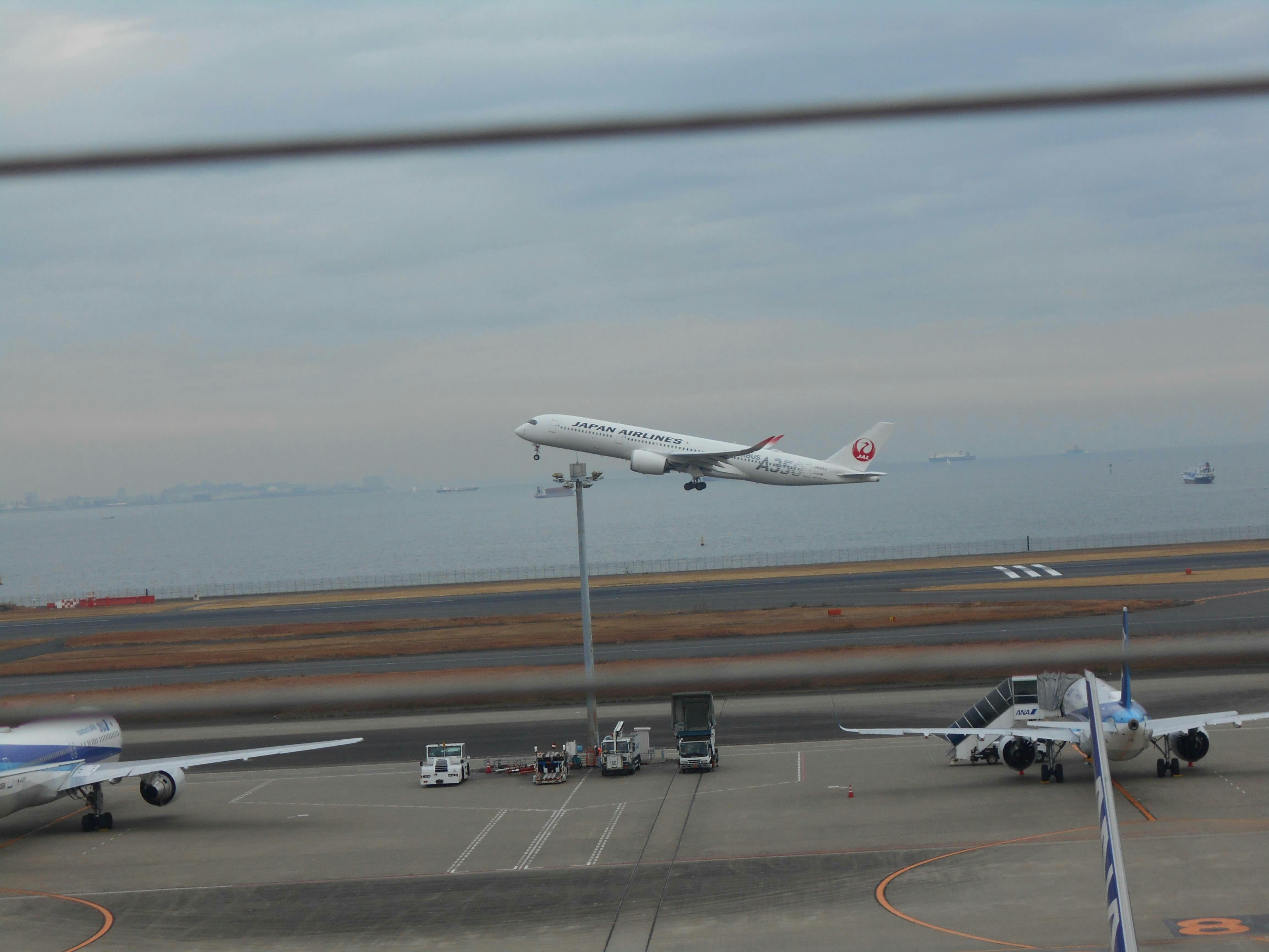 f:id:A350-900:20210110213407j:image