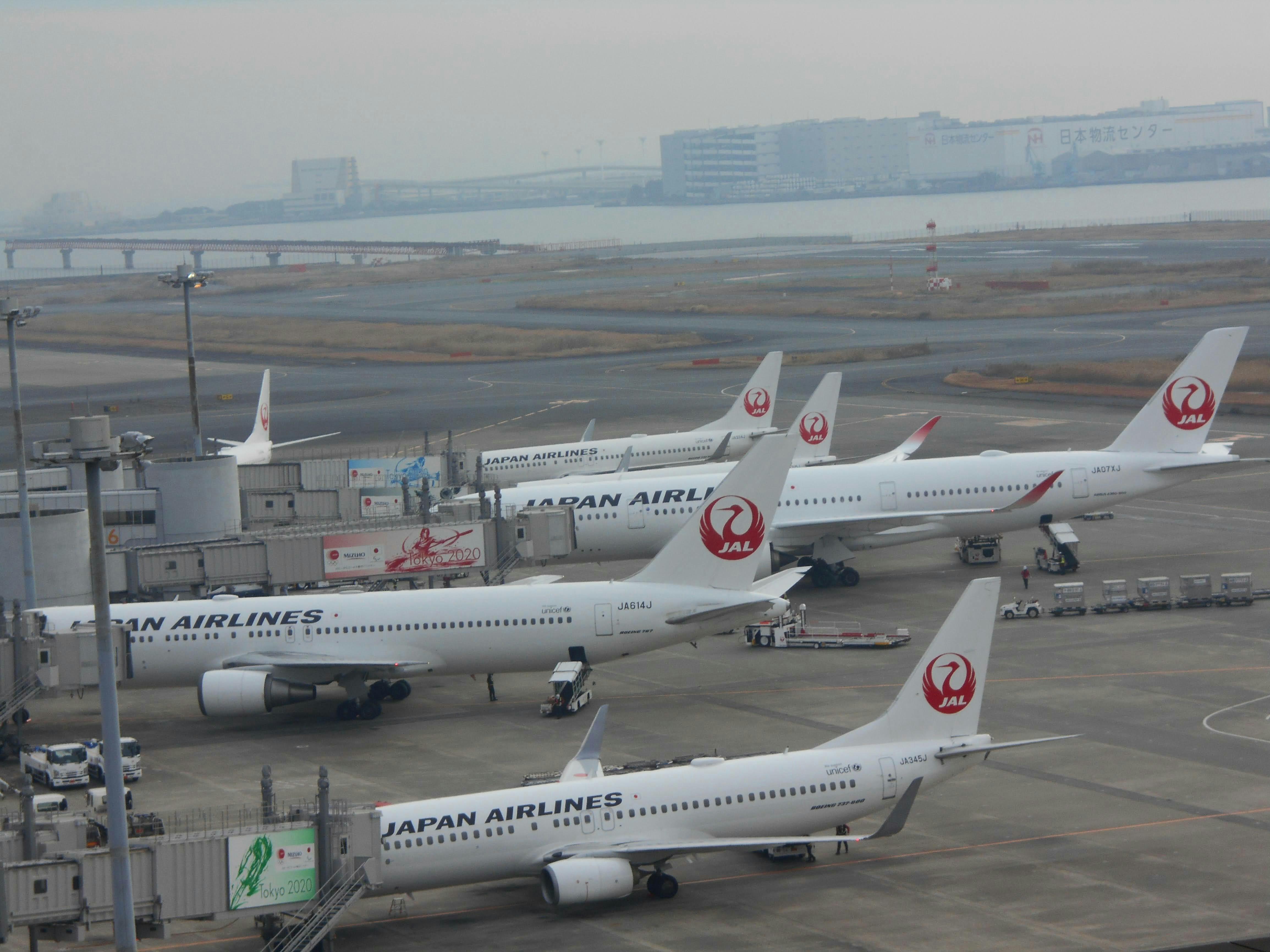 f:id:A350-900:20210110214643j:image