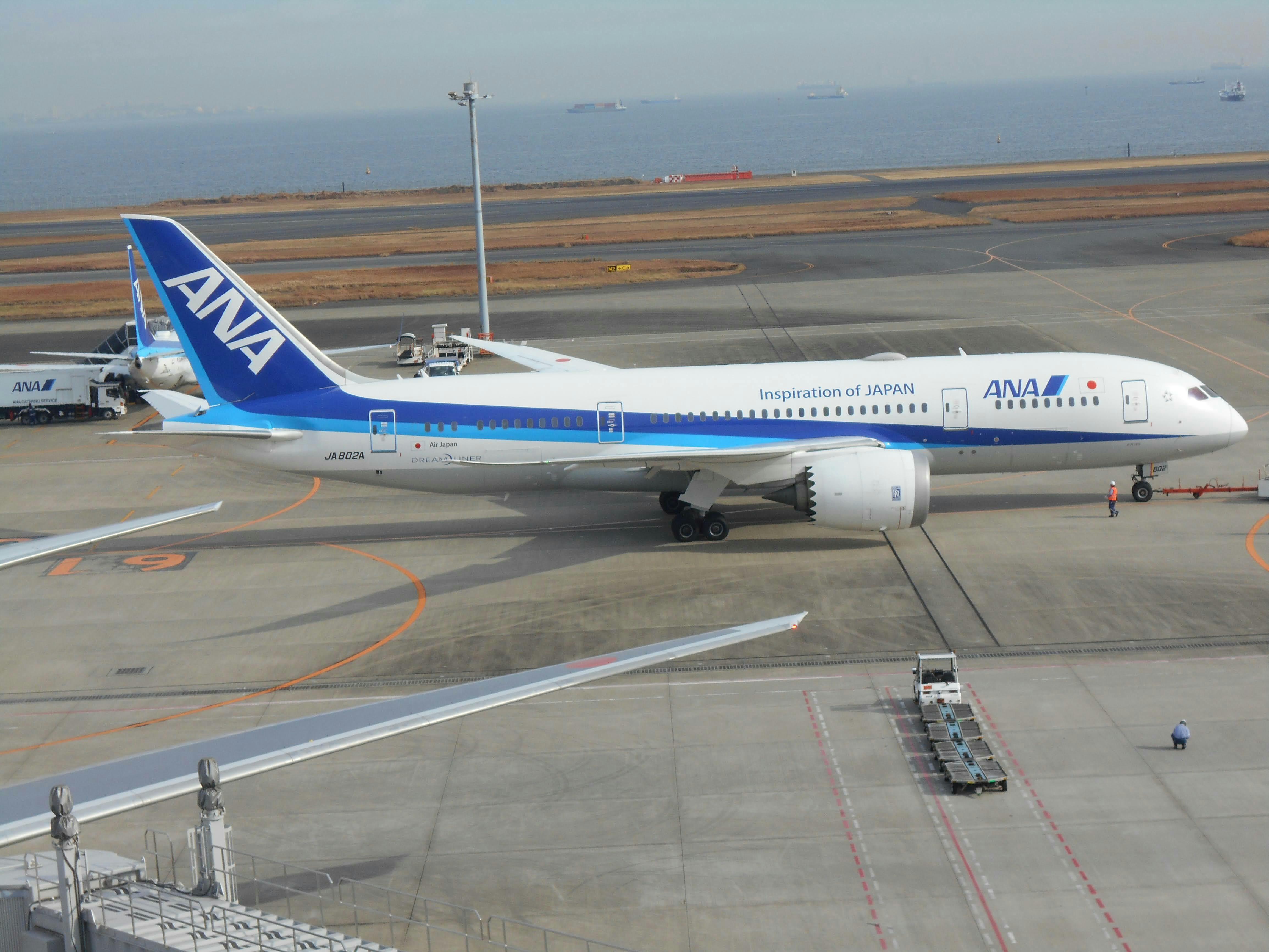 f:id:A350-900:20210224200830j:image