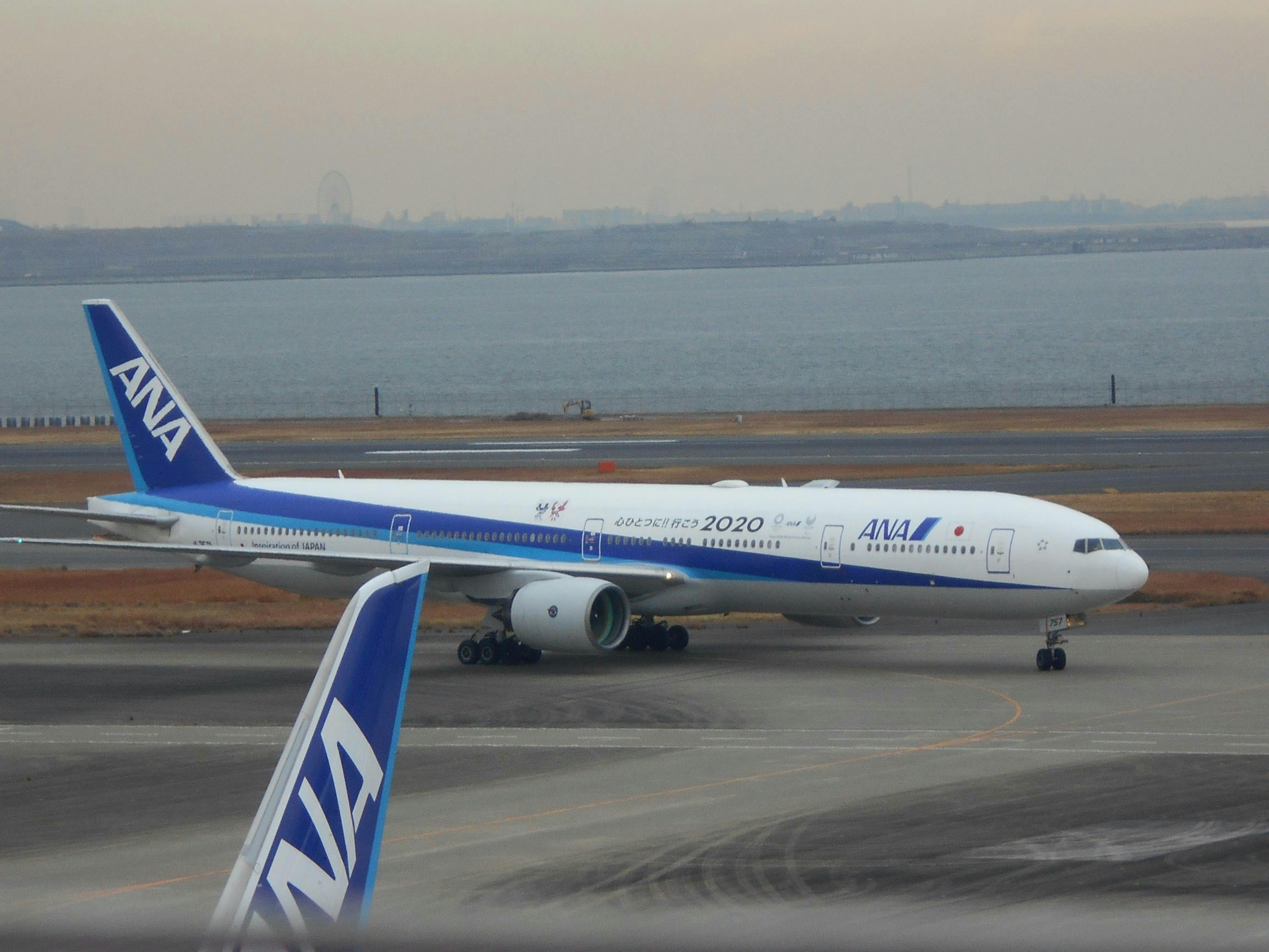 f:id:A350-900:20210224201313j:image