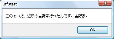 20080917205431