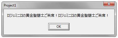 f:id:A7M:20121208180432p:image