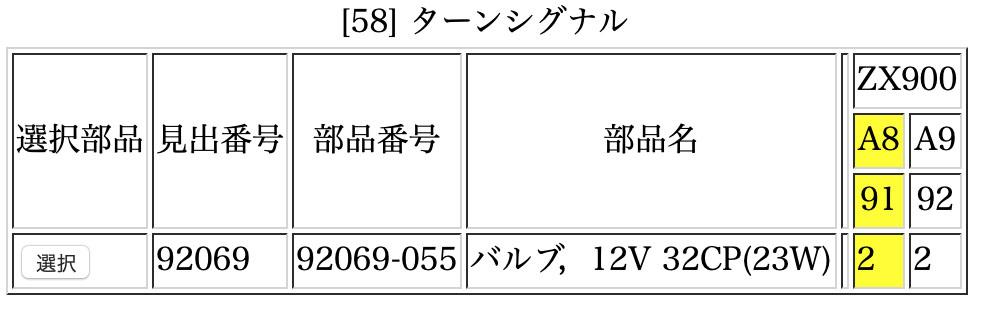 f:id:ABi-R:20210110190208j:plain
