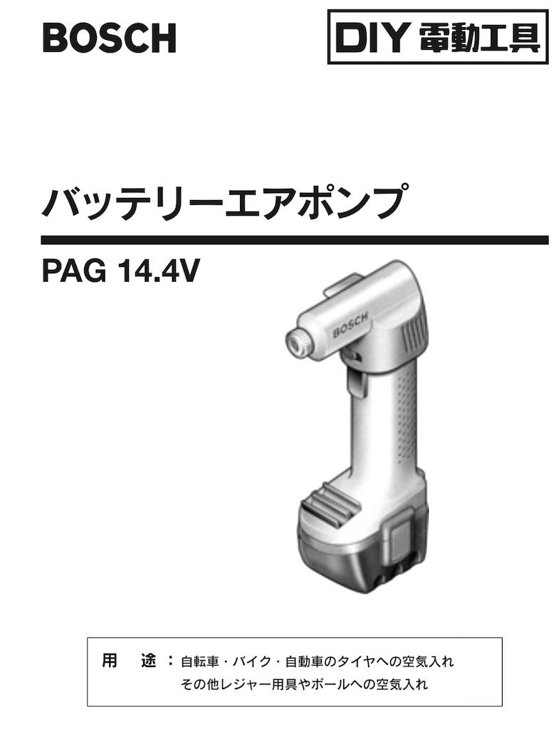 f:id:ABi-R:20210110220151j:image