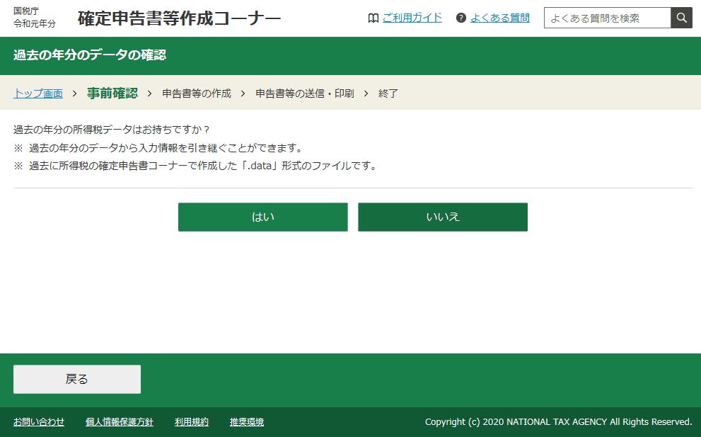 f:id:ACC-DNTST:20200606164647p:plain