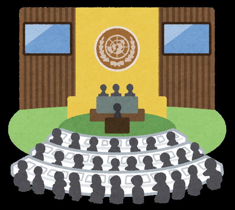 議会イメージ画像