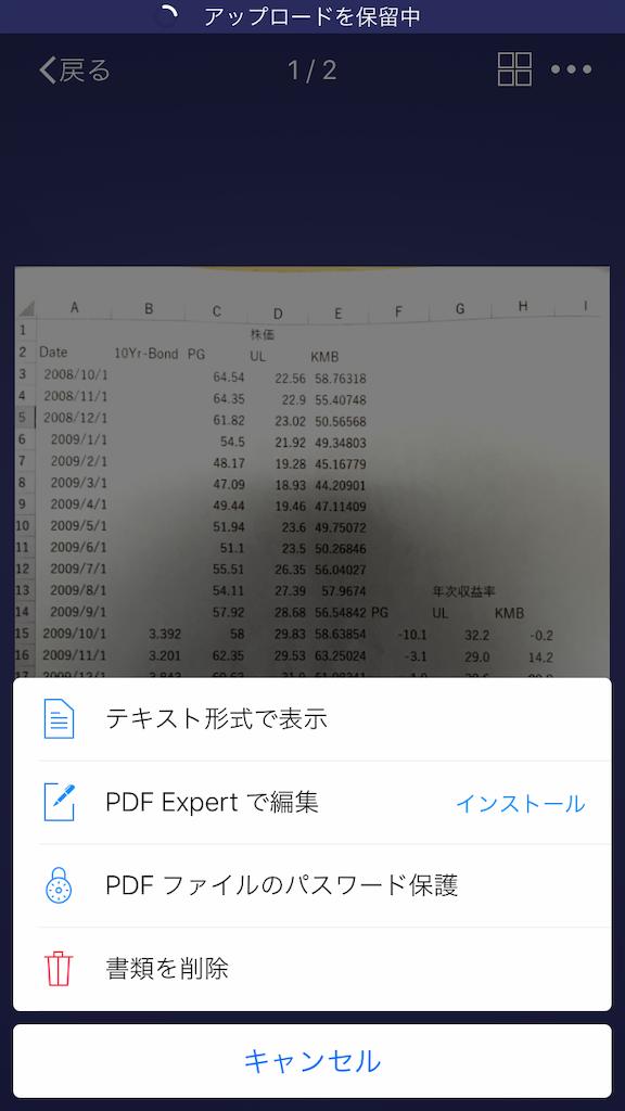 f:id:ACE331:20190106161330p:image