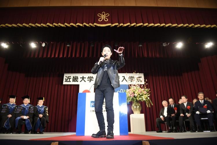 中田敦彦:近畿大学スピーチ