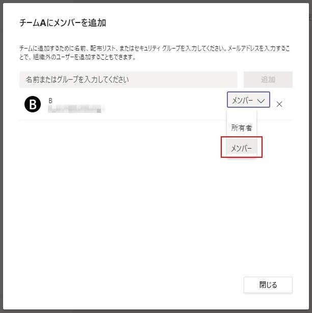f:id:ACOM:20200911153129j:plain