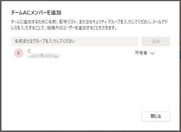 f:id:ACOM:20200911153947j:plain