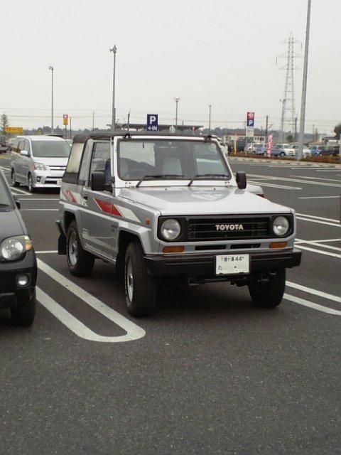 ブリザード トヨタ