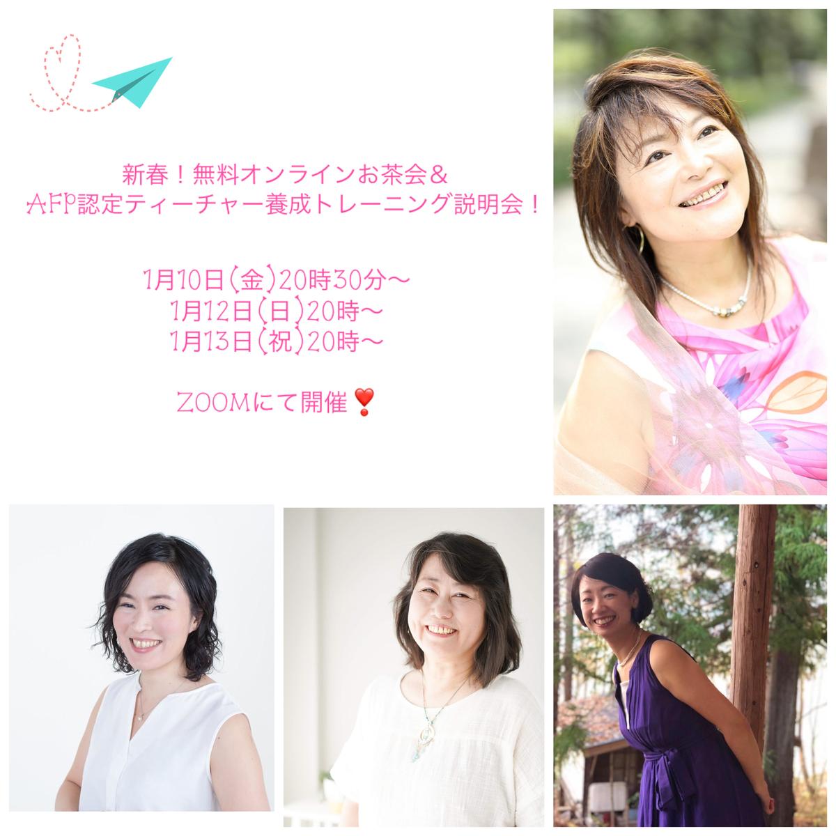 f:id:AFPJapan:20200110150727j:plain