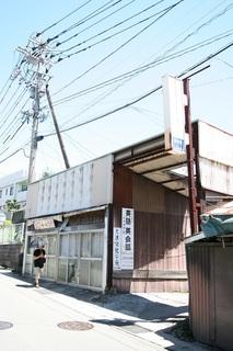 トタン 熊本県