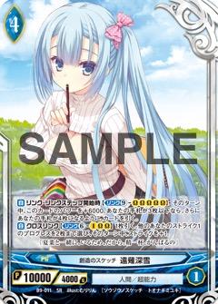 B9Lv4miyuki
