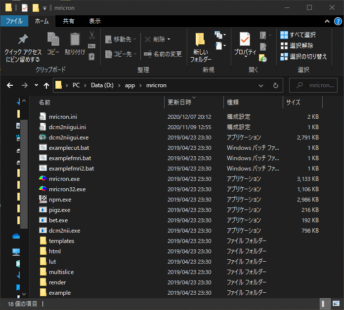 f:id:AIProgrammer:20201209130659p:plain